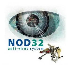 nod32_keys