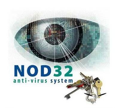 کدهای روزانه آنتی ویروس نود 32 100% تضمینی