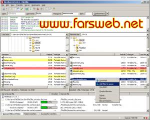 fz3 win main 300x239 فایل زیلا – نرم افزار مدیریت FTP