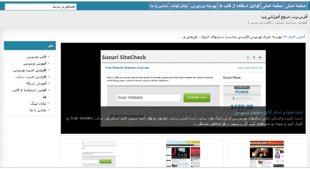 Farswebpress2(1 )