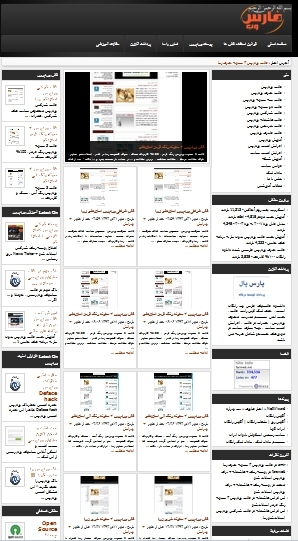 wordpress-theme-black6