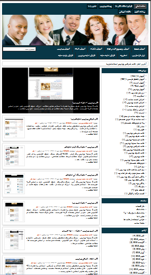 wordpress-theme-farswebpress