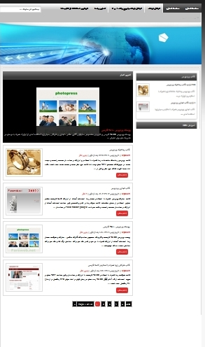 wordpress-theme-blue6
