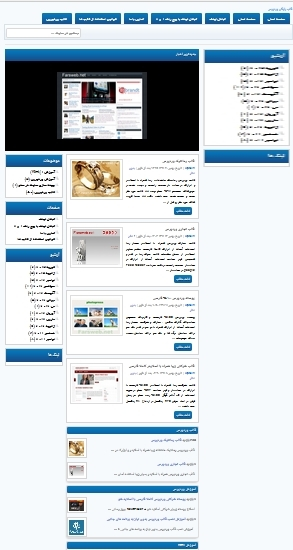 wordpress-theme-blue9