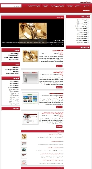 wordpress-theme-red7