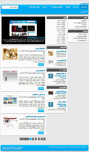 wordpress-theme-blue3