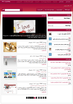 wordpress-themes-red