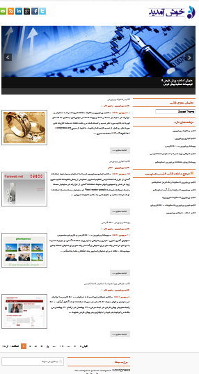 wordpress-theme-bazar