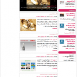 wordpress-themes-pink3