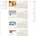 wordpress-theme-3sotone