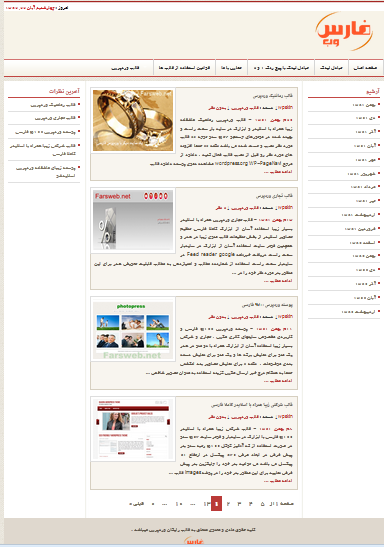 wordpress-theme-3sotone