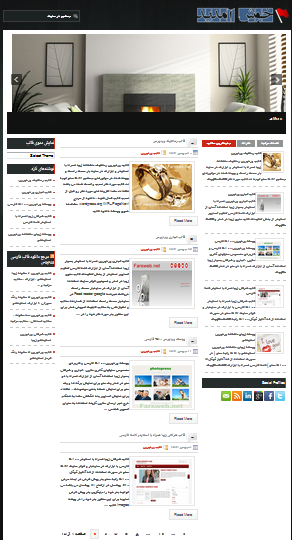 wordpress-theme-bazar2