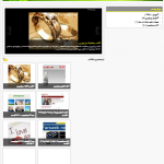 wordpress-theme-star