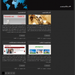 wordpress-theme-sherkati