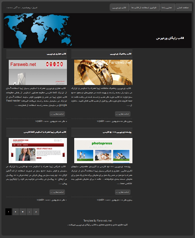 wordpress-theme-sherkati