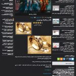 wordpress-theme-fasrigame