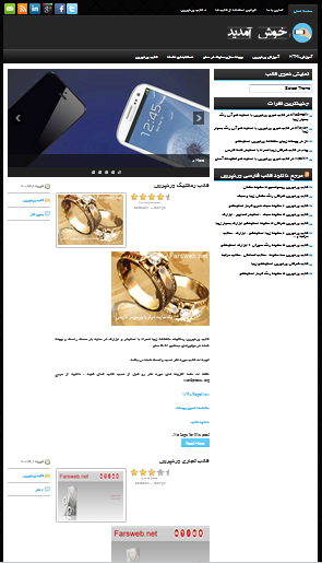 persian-wordpress-respansive