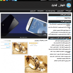 persian-wordpress-respansive2