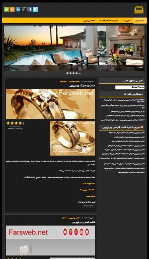 persian-wordpress-theme-tak