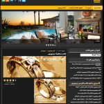 persian-wordpress-theme-tak2