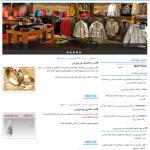 persian-wordpress-themes