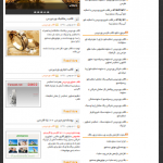 wordpress-themes-persian
