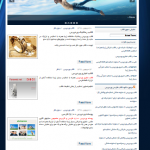 wordpress-themes-persian1