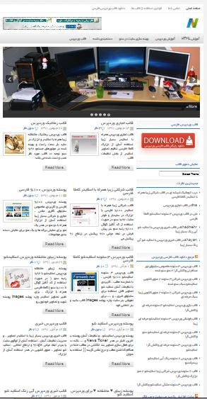 قالب وردپرس شرکتی زیبا 3 ستونه اسلایدشو سئو شده گوگل ابزارک در فوتر