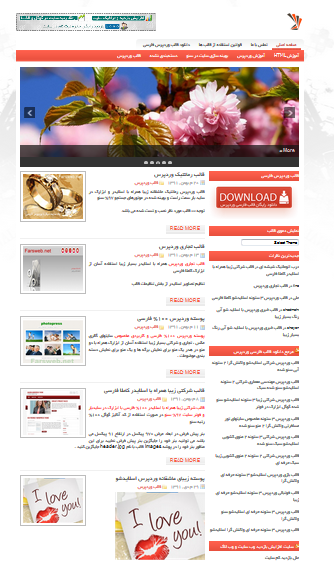 rimo theme wordpress