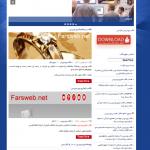 wordpress themes free