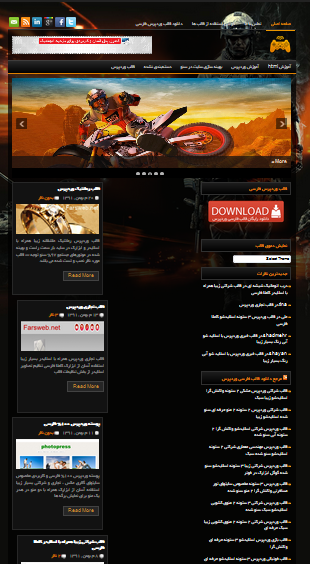 games-wp themes