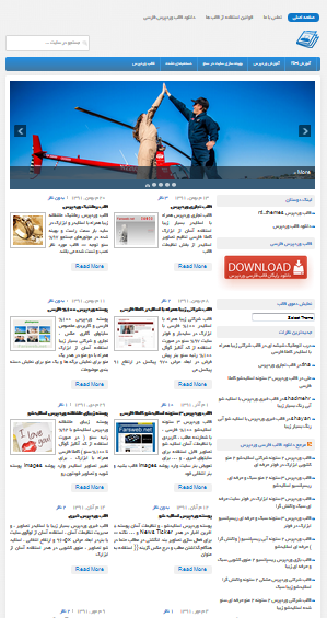 wordpress-theme-persian