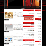 wordpress-themes-itrobot
