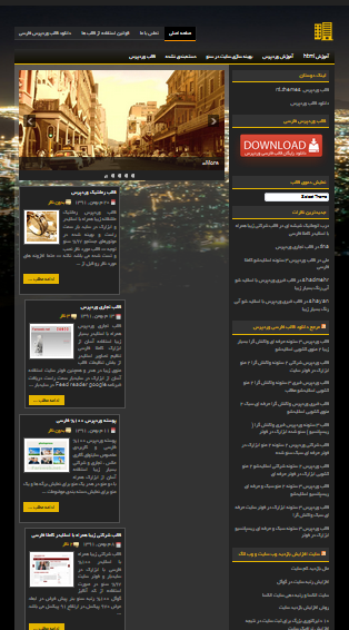 wordpress-themes-mynews