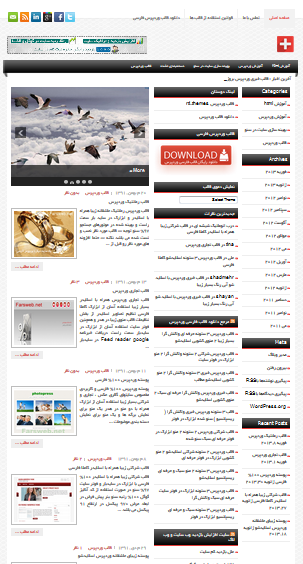 wordpress-themes-newsplus