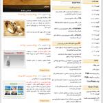 wordpress-tthemes-world