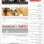 wordpress-themes-bazar4