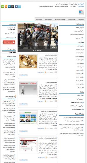 قالب وردپرس ۳ ستونه سبک واکنش گرا آخرین اخبار نیوزتیکر