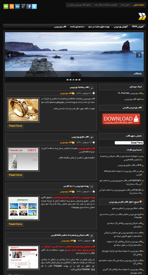 wordpress-themes-sima