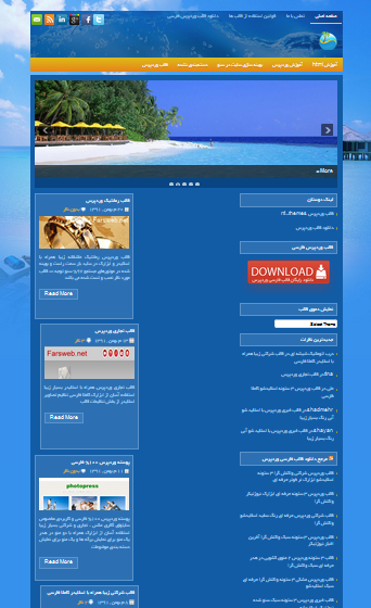 wordpress-themes-toor4