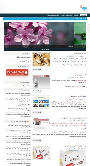 wordpress-themes-asanweb