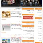 wordpress-themes-newsfa