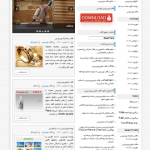 wordpress-themes-pad