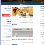 wordpress-themes-via