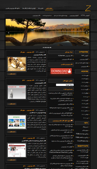 wordpress-themes-z