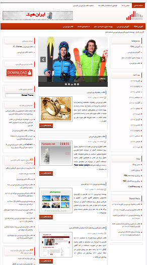 wordpress-themes-sitesazone