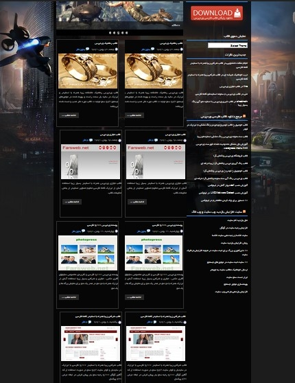 wordpress-themes-gamerpro1
