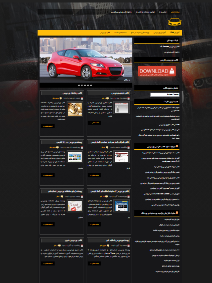 wordpress-themes-khodroportal