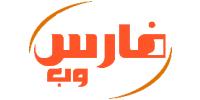 فارس وب [ بزرگترین مرجع آموزش و دانلود رایگان قالب وردپرس ]