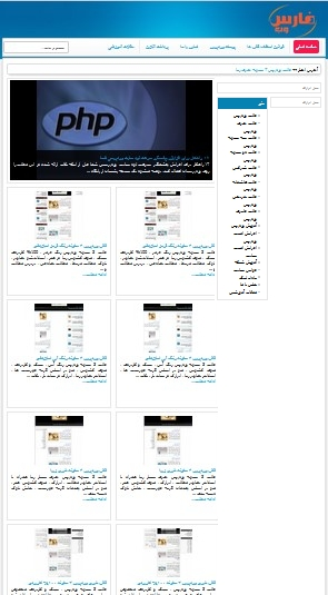 wordpress-theme-light-blue